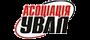 Асоціація Українських Виробників Лакофарбової Промисловості